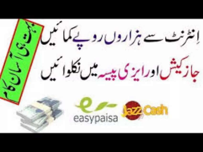 We are providing ads posting job for all pakistan 0