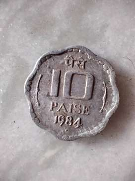 Old india coin