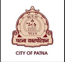 Job in Patna Nagar nigam