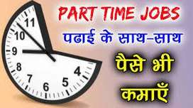 vaccancy only for jharkhand part time job seeker.