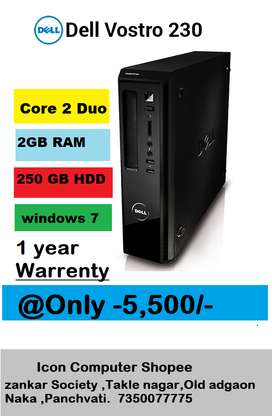 Dell Vostro230 Branded CPU only 5,500/-