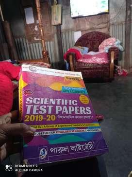 Tripura higher secondary test paper 2019-20