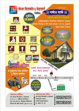 Clear title fully developed open bungalow plot sale at wagholi