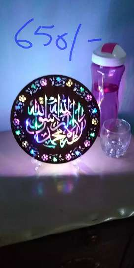 LED Loh - e - Qurani & Calligraphy - Night Lamp