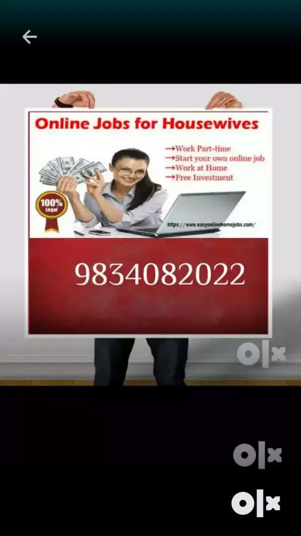 Earn weekly income by data entry working just 2hrs per day 0