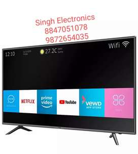 Latest Smart LED latest android version