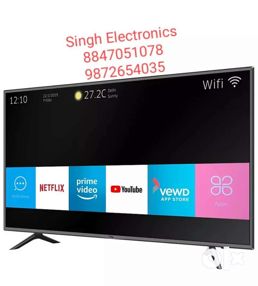 Latest Smart LED latest android version 0