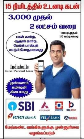 Indiabulls consumer Finance ltd