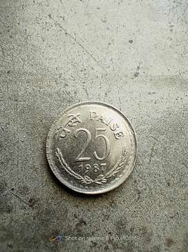 25 coin rupees