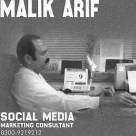 Social Media Marketing for Restaurants in Abbottabad