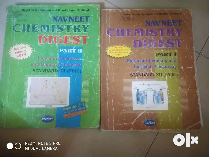 Navneet chemistry Digest Class 12th|Part 1 and 2|HSC board 0