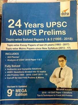UPSC preparation standard books