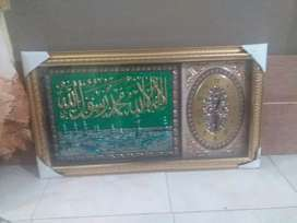 Kaligrafi hiasan dinding