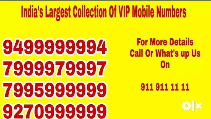 Best vip mobile number 0