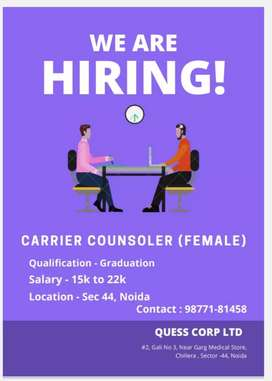 Carrier Counsoler Female Required