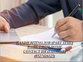 HAND WRITING JOB -PART TIME WORK HOME BASED