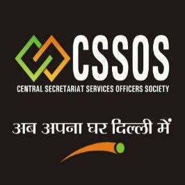 Jobs for CSSOS Society
