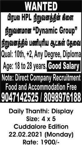 Management section(age=18to26)