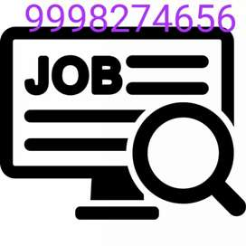 Job online work from home