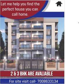 Book Your Dream Home at Affordable Price ( Both 2 & 3 Bhk )
