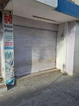 Urgent sale shop no 3