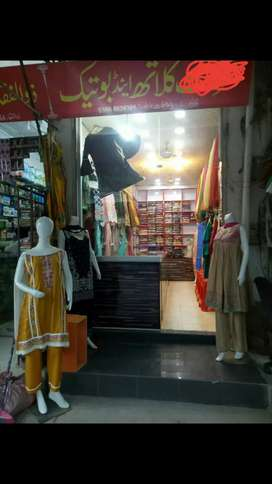 boutique and cloth business for sale