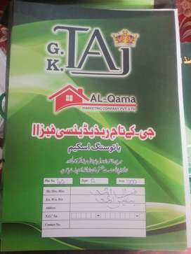 Plot for sale in Mirpurkhas