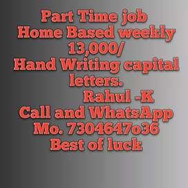 part time weekly basis job