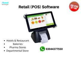 POS software in discount price