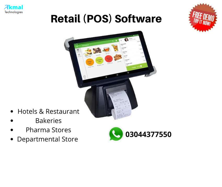 POS software in discount price 0