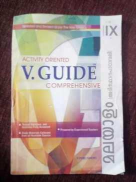 Guide books (Malayalam,social,English)