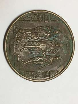 Ancient coin for sale Call us for more details