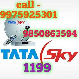 NEW TATA SKY HD CONNECTION RS 1199