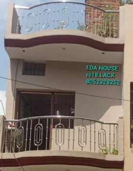 Urgent sell LDA house