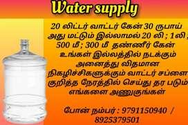 Rathna water supply and tata ace mega load service and home shifting