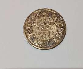 Indian Copper One Quarter Anna Coin