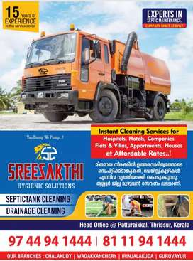 SREE SHAKTHI SEPTIC TANK CLEANING THRISSUR