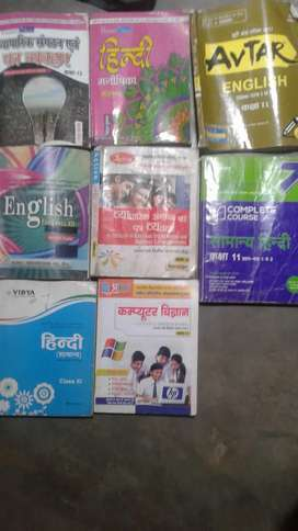 CLASS 11TH UP BOARD COMMERCE BOOKS