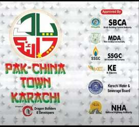 Pak China Town NDC applied files Available.