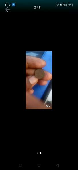 One paisa coin