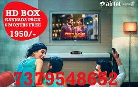 Airtel DTH Kannada Special Deal with HD BOX 6 Months TataSky Sun Dish