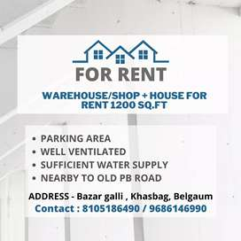 WAREHOUSE/SHOP + HOUSE for RENT