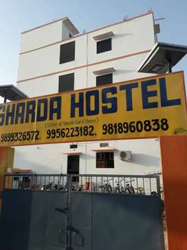 Sharda Boys Hostel & Mess