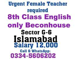 Urgent Female Tutor Required for English