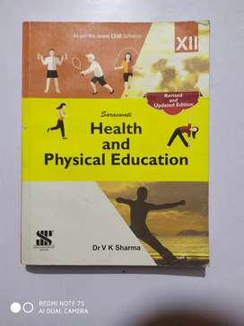 Saraswati published Physical education book of class 12th