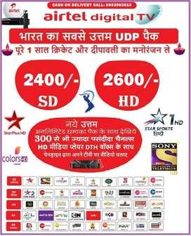 Airtel DTH SALE HD BOX 1 YEAR HD PACK Only 2600/- DISH d2h Tata Sky