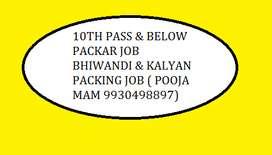 10TH PASS & BELOW PACKAR JOB BHIWANDI & KALYAN