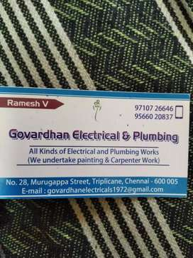 Govardhan electricals