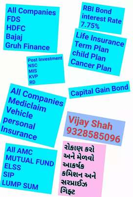 Investment and insurance work
