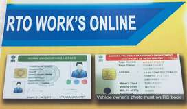 Rta works online